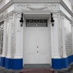 Random image: Colonial Façade of Casa Morey Hotel
